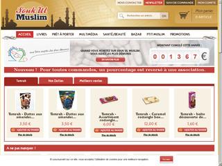 Souk ul Muslim, votre librairie musulmane en ligne