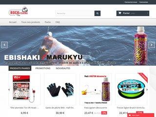 Articles de pêche en ligne