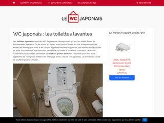 Guide d'achat des W.C. Japonais